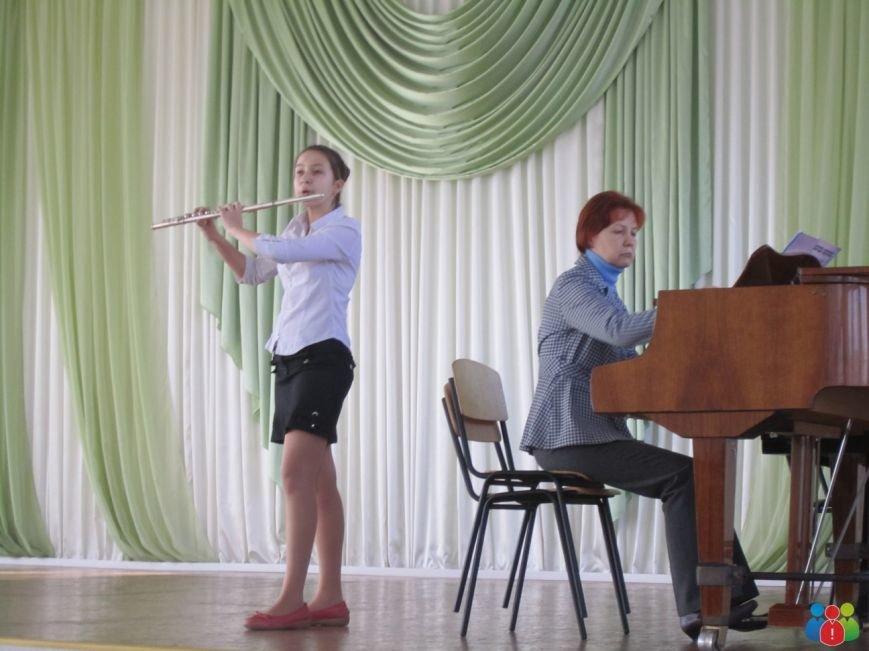 Криворожане услышали «Волшебную флейту» (ФОТО) (фото) - фото 1