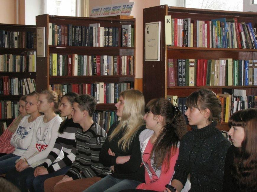 В Днепродзержинске отметили Всемирный день чтения вслух, фото-3