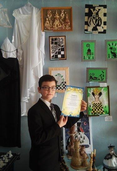 Работа криворожского школьника «Один король на доске не воин» стала лучшей на городском творческом конкурсе  (ФОТО) (фото) - фото 1