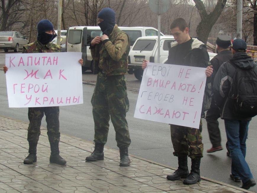 В Мариуполе офицера, спасавшего бойцов под Иловайском, обвинили в незаконном ношении оружия (ДОПОЛНЕНО), фото-6