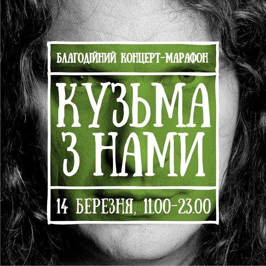 «Кузьма с нами»: музыкальный марафон памяти Скрябина пройдет в Одессе (фото) - фото 1