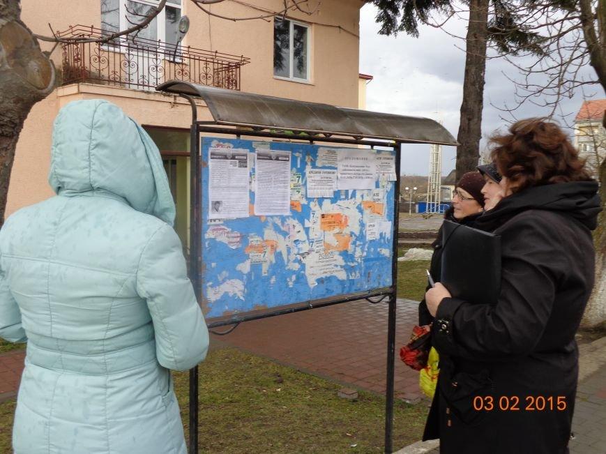 На Львівщині розповсюджують медіа-листок про ситуацію в АТО (фото) - фото 1