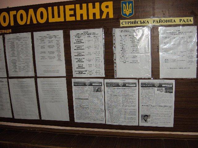 На Львівщині розповсюджують медіа-листок про ситуацію в АТО (фото) - фото 4