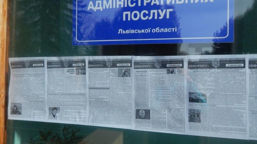 На Львівщині розповсюджують медіа-листок про ситуацію в АТО (фото) - фото 3
