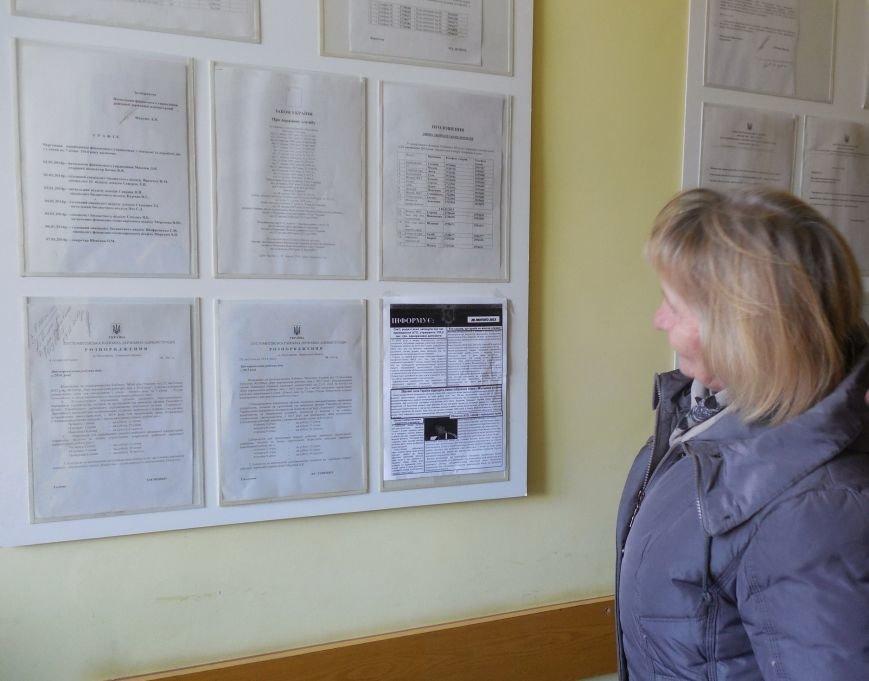 На Львівщині розповсюджують медіа-листок про ситуацію в АТО (фото) - фото 2