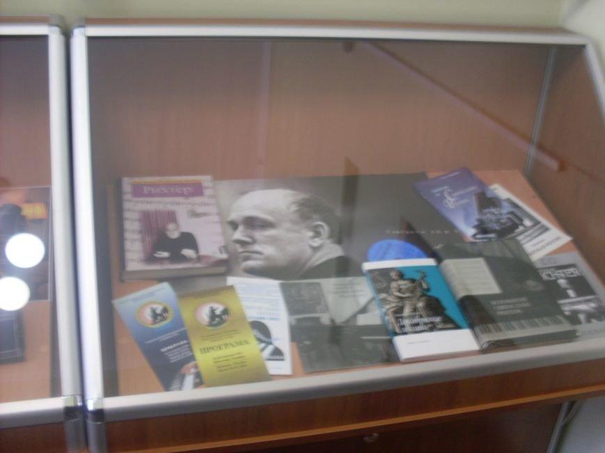 У Житомирі відкрилась кімната пам'яті Святослава Ріхтера (фото) - фото 1