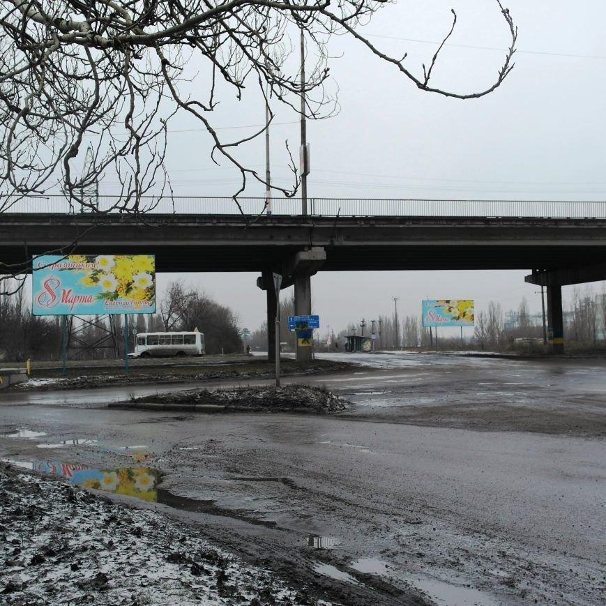 Депутат Евгений Геллер нашелся! Он поздравляет всех жителей Красноармейска с 8 марта и опубликовал декларацию о доходах (фото) - фото 5
