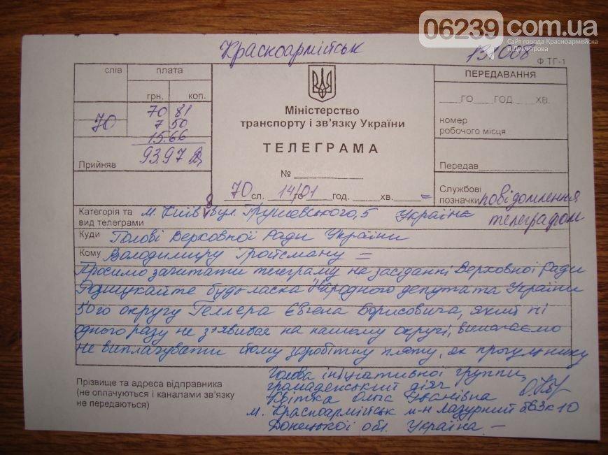 Депутат Евгений Геллер нашелся! Он поздравляет всех жителей Красноармейска с 8 марта и опубликовал декларацию о доходах (фото) - фото 1