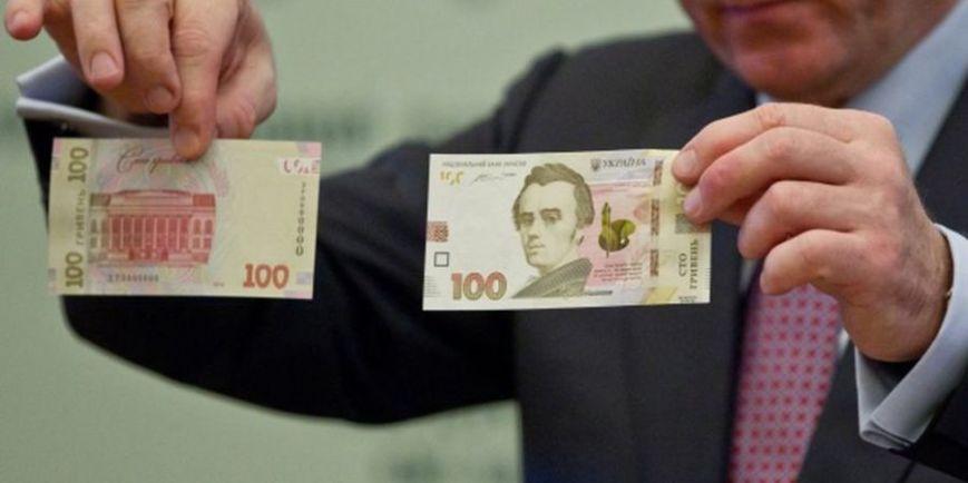 Уже в понедельник Днепропетровск увидит новые 100-гривневые купюры (фото) - фото 1