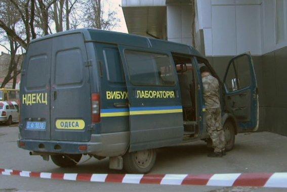 В торговом центре в центре Одессы обезвредили бомбу (фото) - фото 1