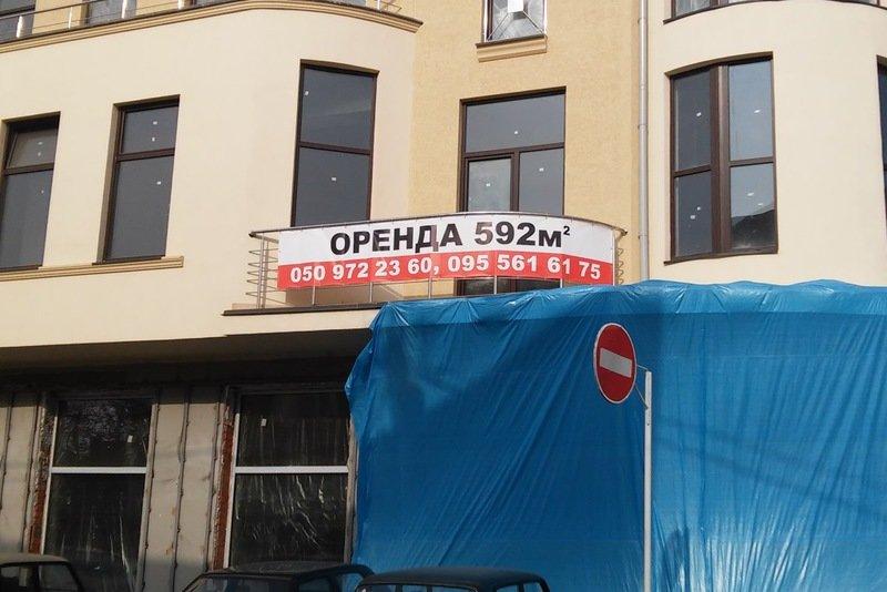 Ужгородська мережа магазинів «Оренда» (ФОТО), фото-8