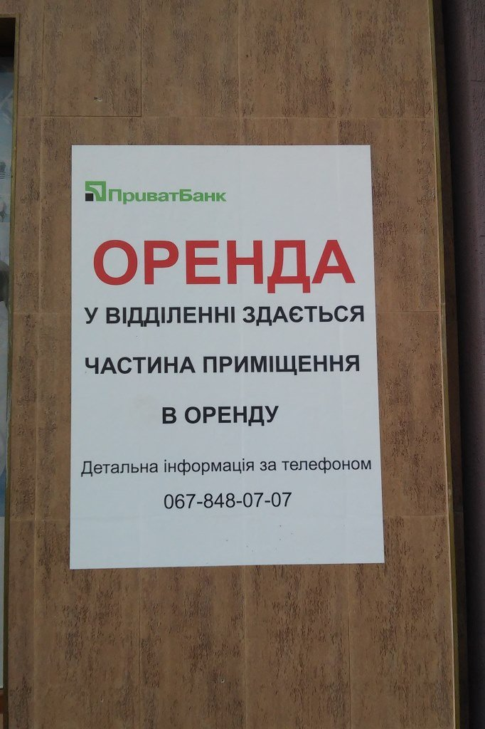 Ужгородська мережа магазинів «Оренда» (ФОТО), фото-12