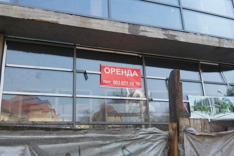 Ужгородська мережа магазинів «Оренда» (ФОТО), фото-4