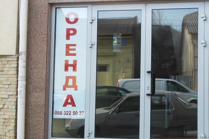 Ужгородська мережа магазинів «Оренда» (ФОТО), фото-14