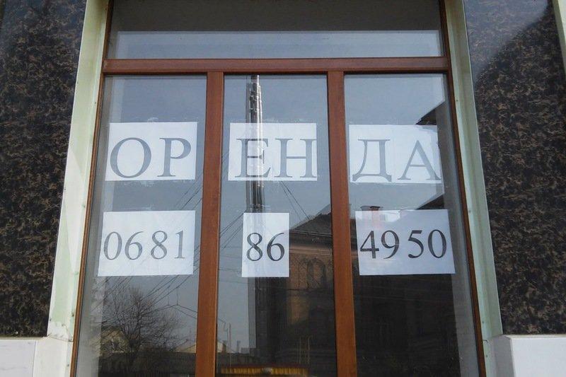 Ужгородська мережа магазинів «Оренда» (ФОТО), фото-2