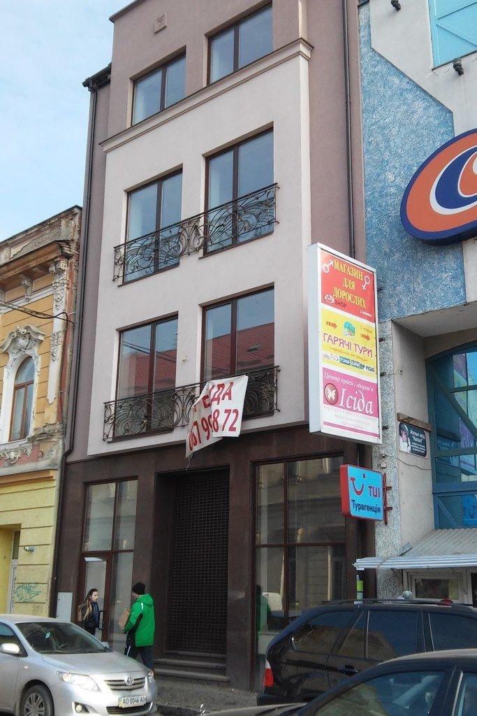 Ужгородська мережа магазинів «Оренда» (ФОТО), фото-6