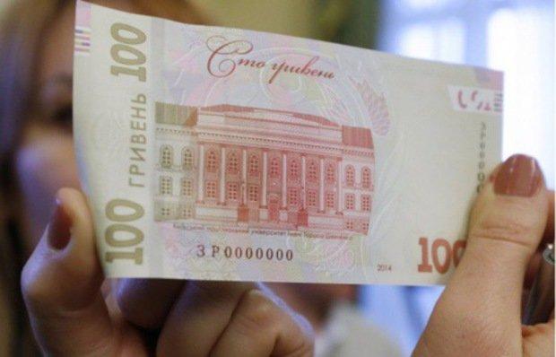 Нові 100-гривневі банкноти з'являться в обігу з понеділка (ФОТО), фото-2