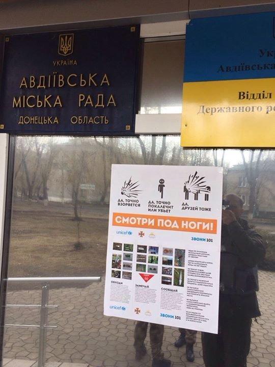 Начальник областной милиции заезжал в Авдеевку с проверкой (фото), фото-1