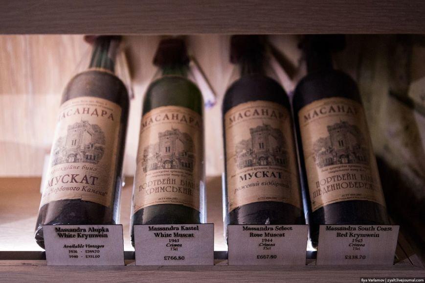 Вина «Массандры» представлены в одном из лучших алкогольных магазинов мира (фото) - фото 1