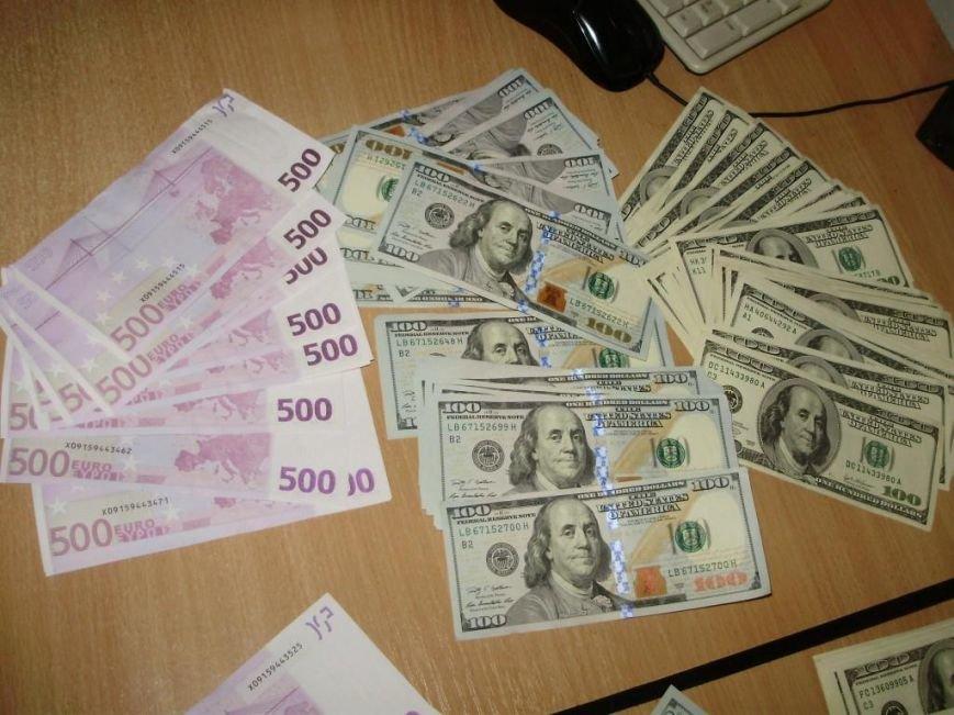 Валюта_4