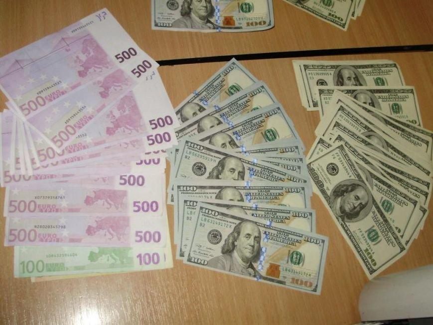 Валюта_3