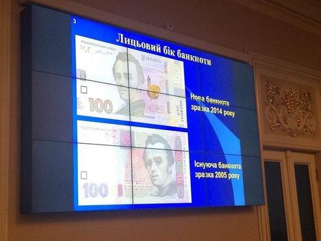 Після 8 березня львів'яни зможуть розплатитися новою купюрою в 100 гривень (ФОТО) (фото) - фото 1
