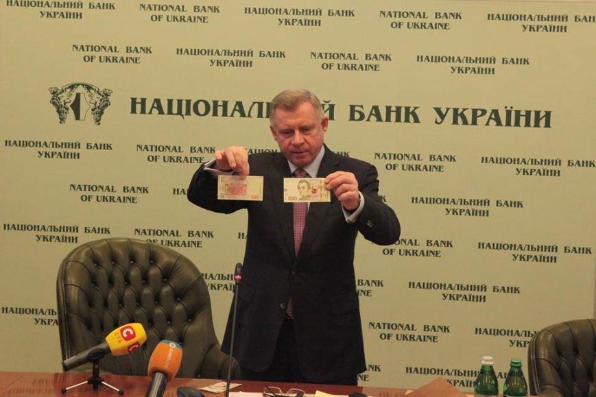 Після 8 березня львів'яни зможуть розплатитися новою купюрою в 100 гривень (ФОТО) (фото) - фото 2