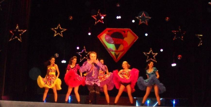 У Полтаві обрали «супермаму» (фото) - фото 6