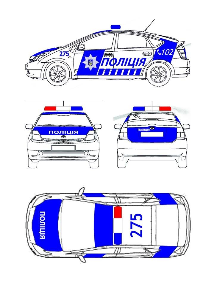 В Киеве для новой патрульной службы создадут патриотический автомобиль (ФОТО) (фото) - фото 2