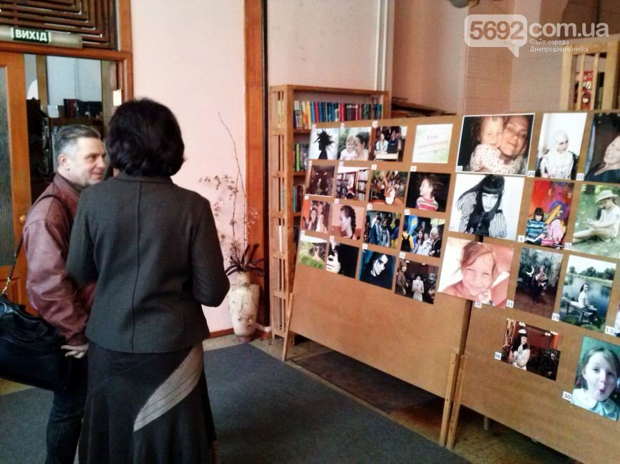 В Центральной библиотеке назвали победителей фотоконкурса «Женщина-днепродзержинка» (фото) - фото 1