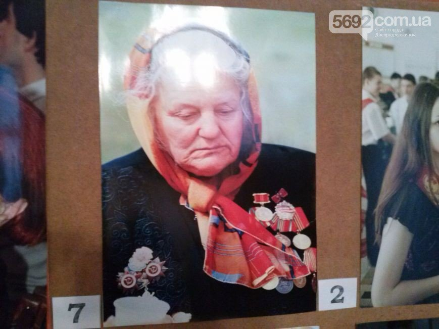 В Центральной библиотеке назвали победителей фотоконкурса «Женщина-днепродзержинка» (фото) - фото 7