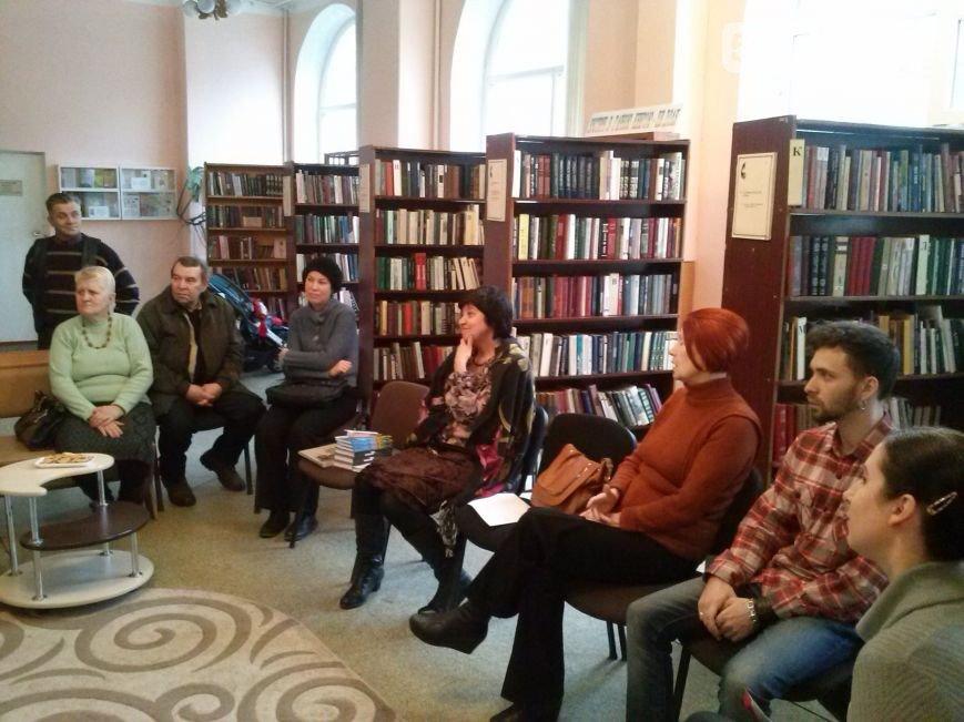 В Центральной библиотеке назвали победителей фотоконкурса «Женщина-днепродзержинка» (фото) - фото 2