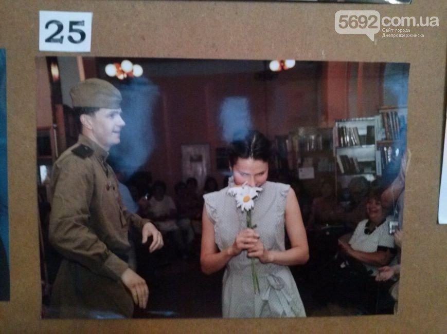 В Центральной библиотеке назвали победителей фотоконкурса «Женщина-днепродзержинка» (фото) - фото 9