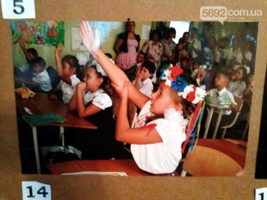 В Центральной библиотеке назвали победителей фотоконкурса «Женщина-днепродзержинка» (фото) - фото 6