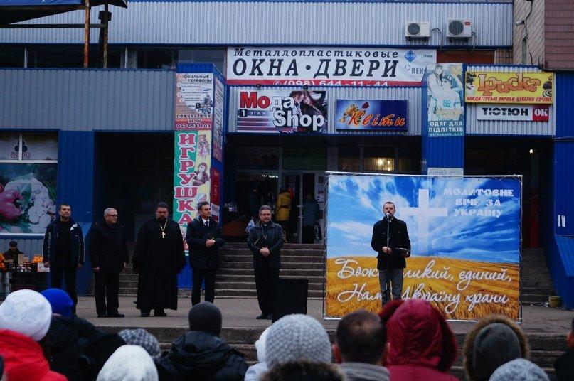 В Кривом Роге представители различных конфессий проведут второе Молитвенное Вече (фото) - фото 1