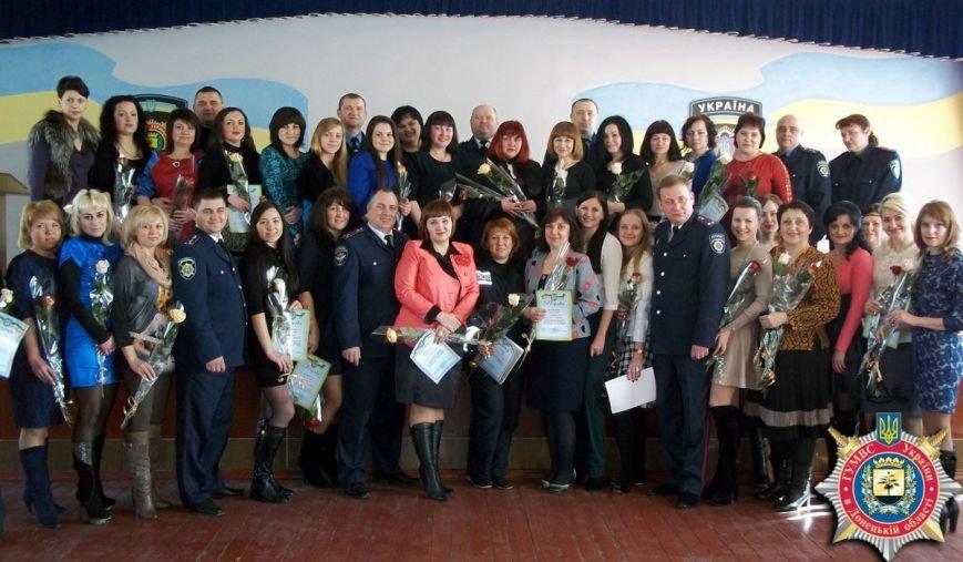 В Красноармейске поздравили женщин-правоохранителей (ФОТО), фото-4