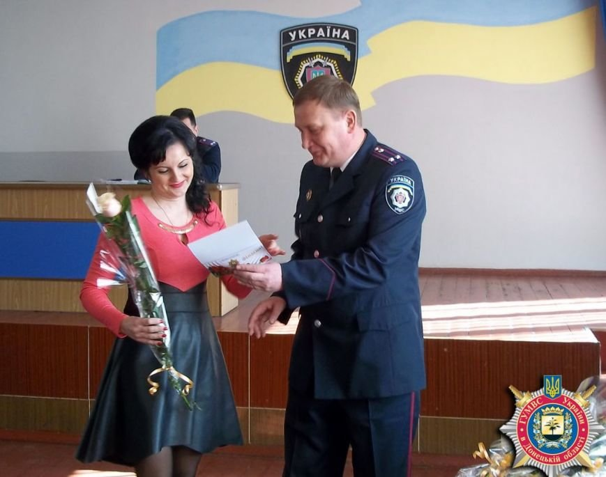 В Красноармейске поздравили женщин-правоохранителей (ФОТО), фото-1