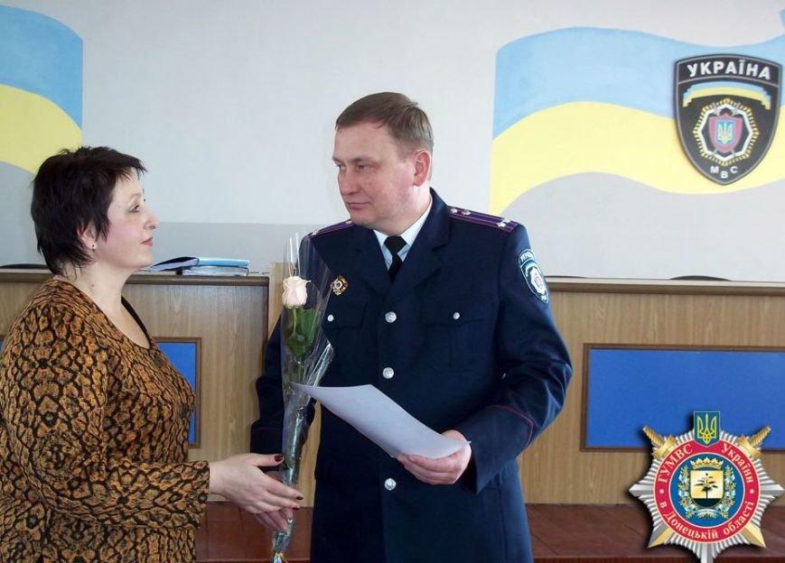 В Красноармейске поздравили женщин-правоохранителей (ФОТО), фото-2