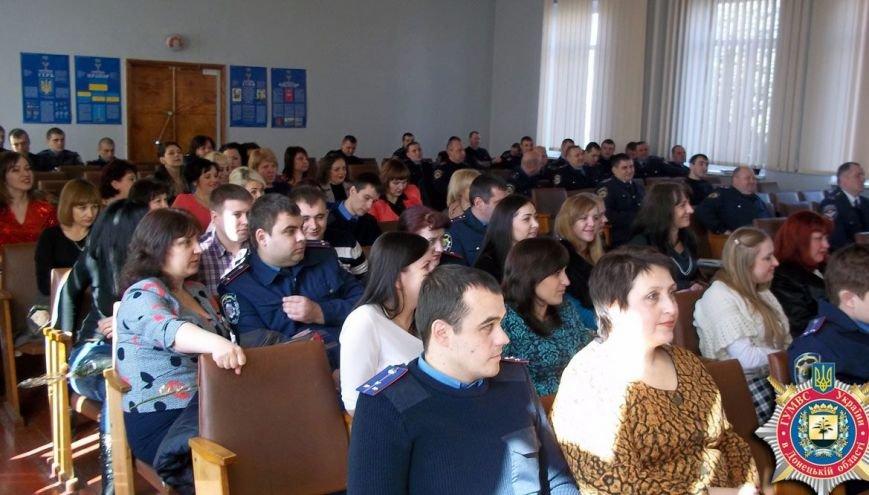 В Красноармейске поздравили женщин-правоохранителей (ФОТО), фото-3