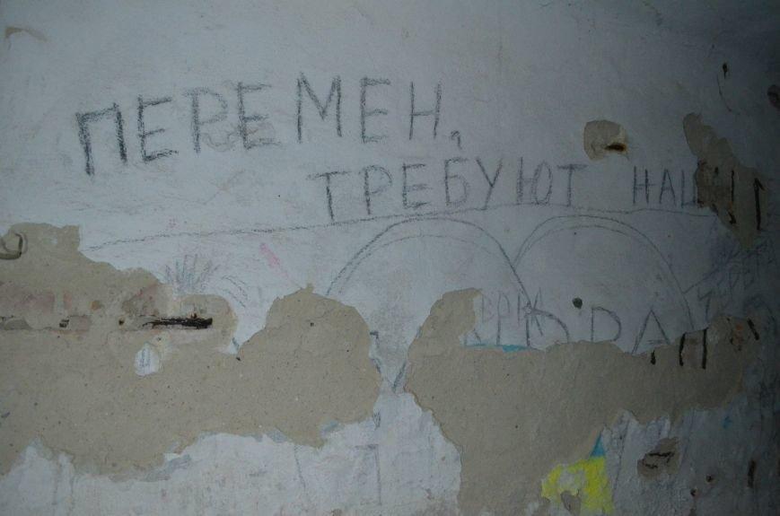 Криворожане нашли в городе бомбоубежища и пришли в ужас (ФОТО) (фото) - фото 7