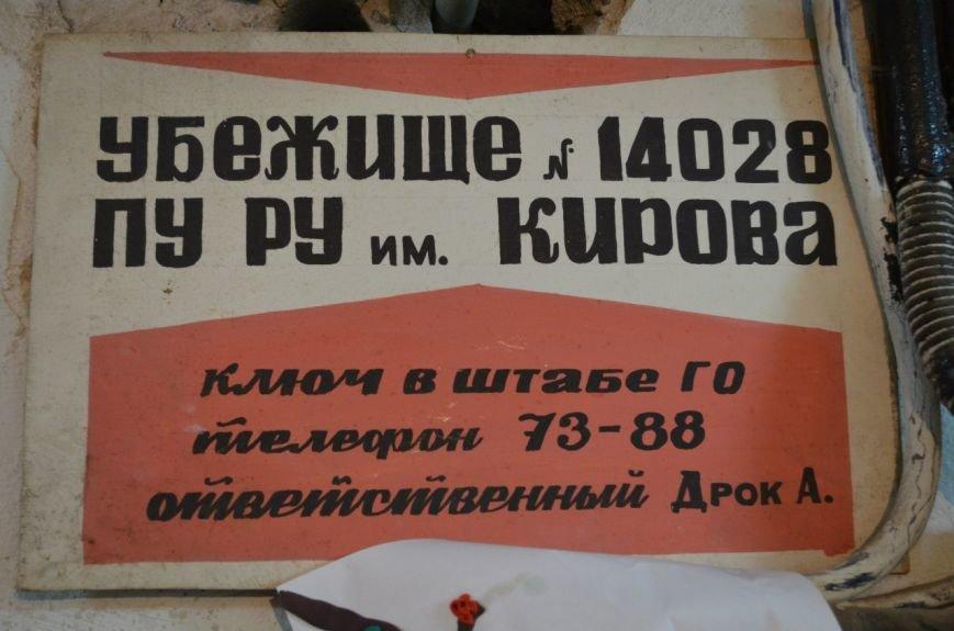Криворожане нашли в городе бомбоубежища и пришли в ужас (ФОТО) (фото) - фото 9