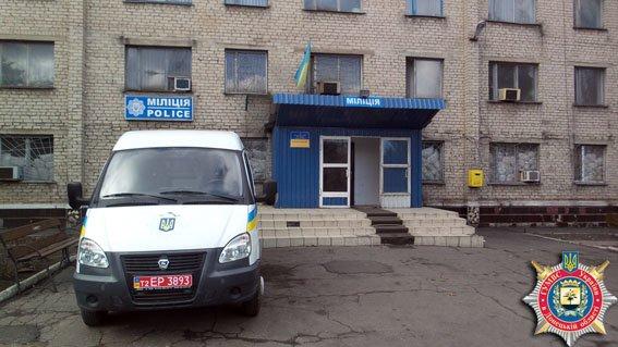 Автопарк милиции Доброполья пополнился новым транспортом (фото) - фото 2