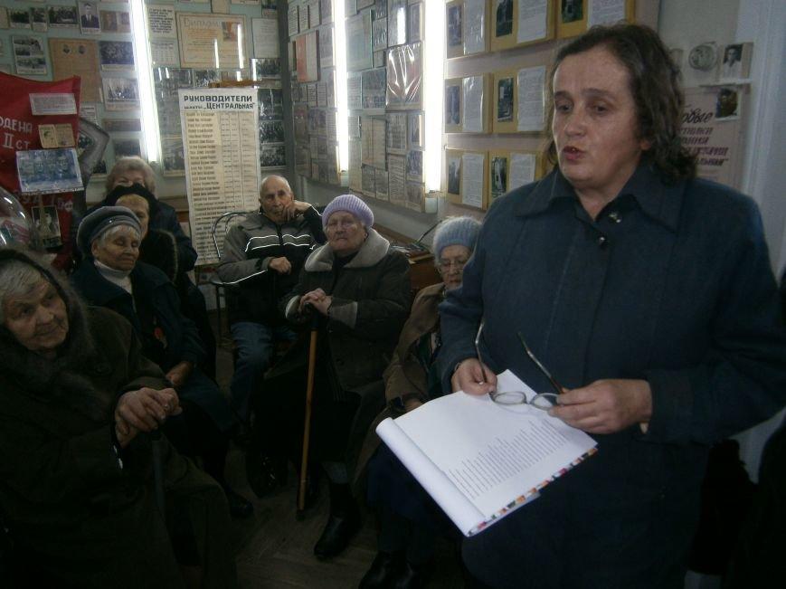 В Димитрове женщин – фронтовиков поздравили с 8 Марта (ФОТОРЕПОРТАЖ) (фото) - фото 16
