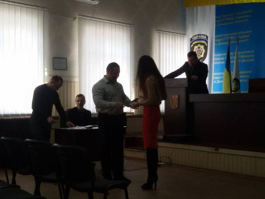 Краматорские милиционеры поздравили с 8 Марта женщин-ветеранов, фото-1