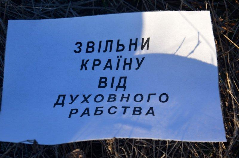 На Николаевщине вандалы повалили и подожгли поклонные кресты (ФОТО) (фото) - фото 3
