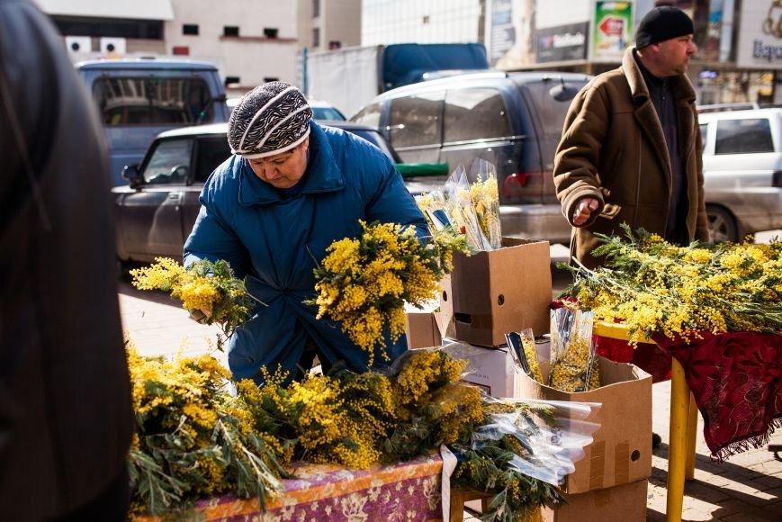 Белгород в цветах, фото-8