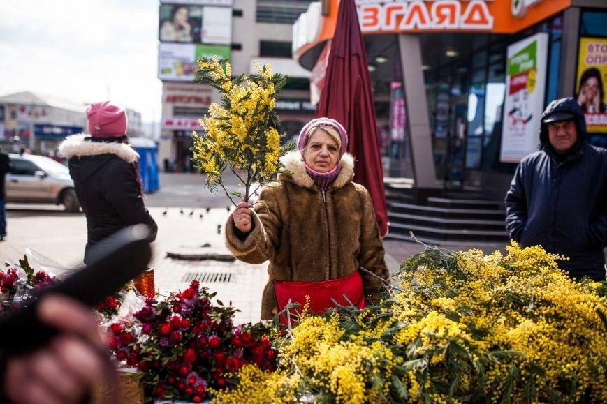 Белгород в цветах, фото-11