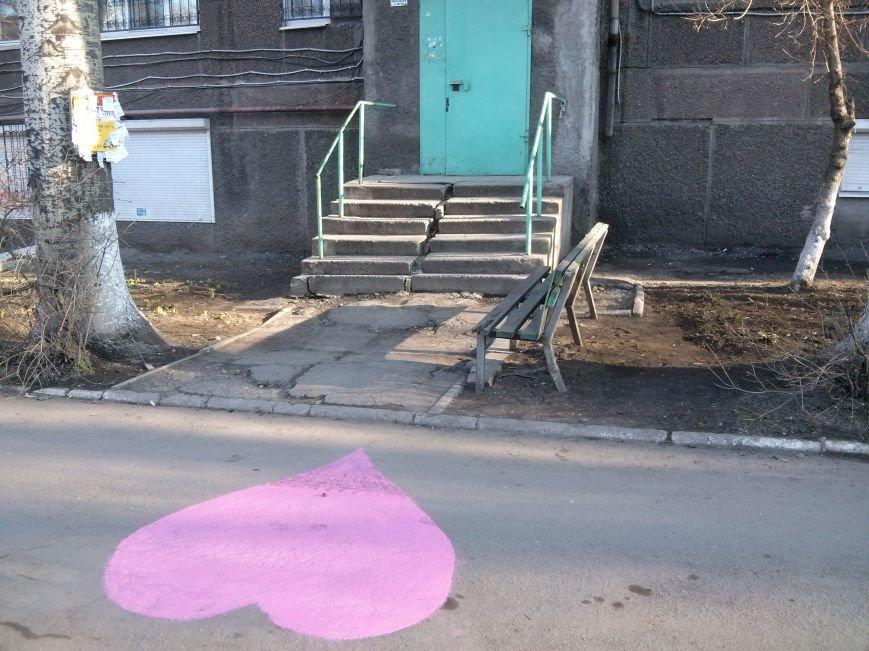 Утром в Мариуполе расцвело влюбленное сердце (ФОТОФАКТ) (фото) - фото 1