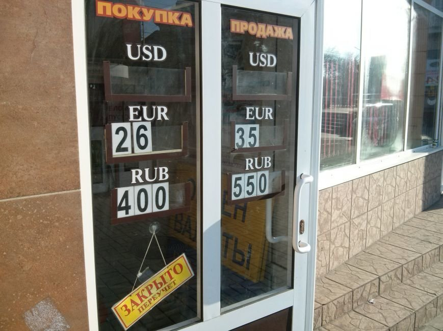 В Мариупольских обменниках к 8 марта доллар приподнялся и завис (ФОТОФАКТ) (фото) - фото 1