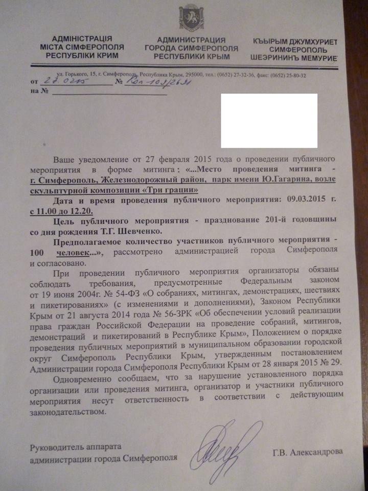 В Симферополе после акции ко дню рождения Тараса Шевченко организаторов увели в полицию, фото-12